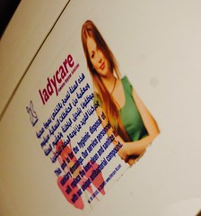 Intriguing Bathroom Find (pam's pics-) Tags: woman sign mall shopping bathroom women dubai uae arabic signage arabia restroom unitedarabemirates pammorris pamspics dubaimall sonya6000