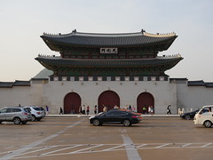 Outside Gyeongbokgung Palace, Seoul!