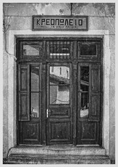 the old butcher shop (dim.pagiantzas | photography) Tags: architecture art butcher shop urban buildings grayscale outdoor doors reflections old greece abandonment