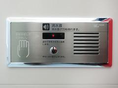"""LUMINE Kitasenju <a style=""""margin-left:10px; font-size:0.8em;"""" href=""""http://www.flickr.com/photos/132586090@N02/16573555733/"""" target=""""_blank"""">@flickr</a>"""