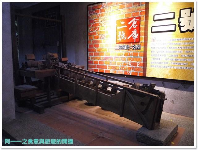 三芝美食聚餐二號倉庫咖啡館下午茶簡餐老屋image012