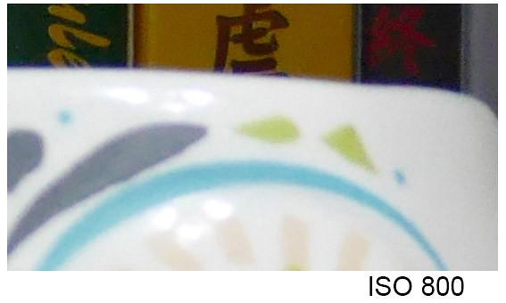 1x_ISO00800