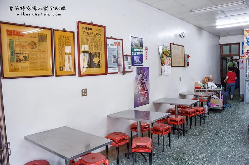 桃園中壢冰果室