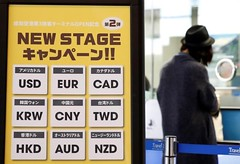 Yen slips as Tokyo shares bounce on renewed Abenomics hopes (majjed2008) Tags: tokyo jump stocks hopes slips renewed abenomics