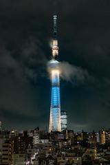Blue Tokyo Skytree ([futilitarian]) Tags: tokyo skytree japan tkyto sumidaku jp asakusa tower broadcasttower skyline city     iki