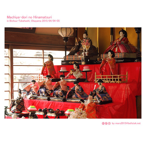 Hinamatsuri in Bichuu-Takahashi 2015/04/05