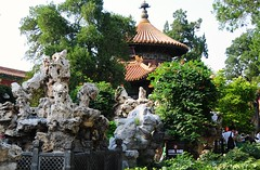 A Chinese Garden. (john a d willis) Tags: china beijing relaxing chinesegarden forbiddencity rockformation quietplace