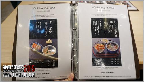 山頭火台中大遠百店07.jpg