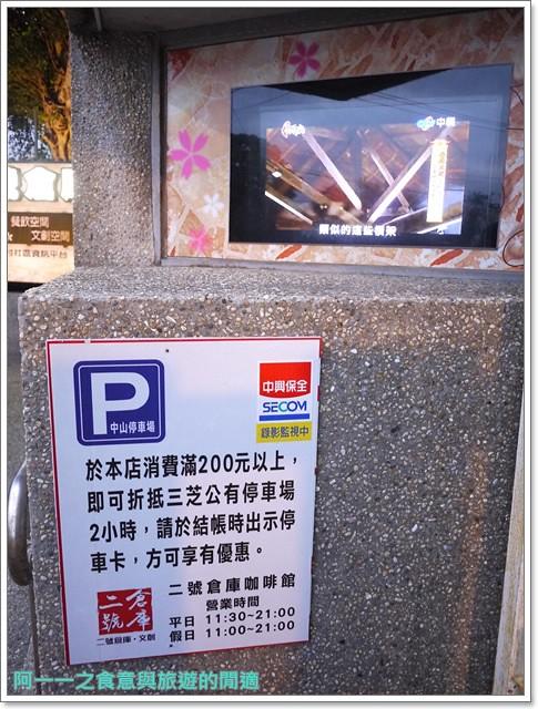 三芝美食聚餐二號倉庫咖啡館下午茶簡餐老屋image002