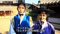 イ・ジュンギ&ナム・サンミ「朝鮮ガンマンDVD-BOX1<プレミアムBOX>」特典映像初公開! - on IMKPOP 日本語版.com