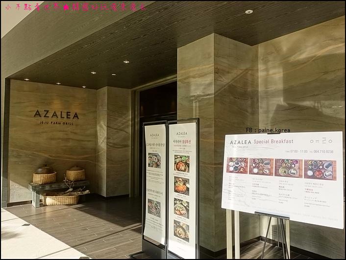 濟州島MAISON GLAD飯店 (29).JPG