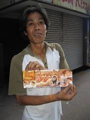 Souteneur at Patpong (Bangkok, Thailand) (Sasha India) Tags: travel thailand bangkok pimp 旅行 chulo germo zuhälter patpong 泰國 曼谷 여행 promoter タイ pander سفر seyahat путешествия バンコク ประเทศไทย תאילנד procurer 태국 путешествие perjalanan mezzano cómplice ταξίδι promotor pezevenk בנגקוק мандри 방콕 กรุงเทพมหานคร proxeneta بانكوك סרסור таиланд ব্যাংকক تايلاند бангкок souteneur подорожі แมงดา यात्रा 뚜쟁이 பயண ভ্রমণ μπανγκόκ थाईलैंड thailand2010 தாய்லாந்து การท่องเที่ยว hallik પ્રવાસ მოგზაურობა אַרומפאָרן बैंकाक ਯਾਤਰਾ থাইল্যান্ড થાઇલેન્ડ реальныйбангкок לִנְסוֹעַ באַנגקאָק दलाल טיילאַנד σιάμ பாங்காக் جاکش νταβατζήσ બેંગકોક ਸਿੰਗਾਪੋਰ կավատ 拉皮條 פּימפּ