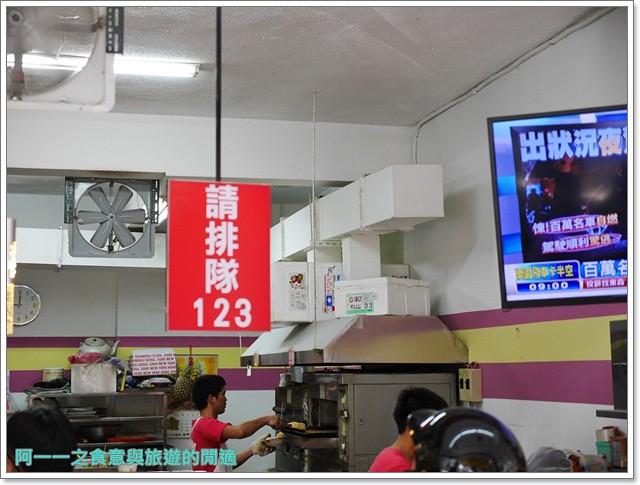 新店捷運七張站美食姑媽早餐店發麵餅福滿溢黑砂糖剉冰image008