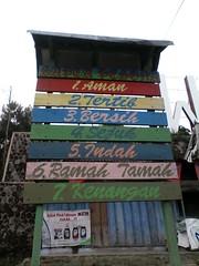 "Pengembaraan Sakuntala ank 26 Merbabu & Merapi 2014 • <a style=""font-size:0.8em;"" href=""http://www.flickr.com/photos/24767572@N00/27067773662/"" target=""_blank"">View on Flickr</a>"