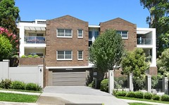 14/9 Garthowen Crescent, Castle Hill NSW