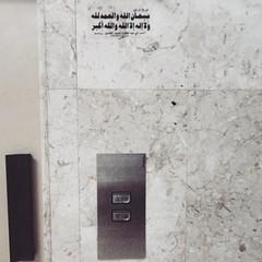 Maha suci Allah #mecca #mekah #alharam #zikir #allah (enchek shah) Tags: square muslim islam mosque arab squareformat saudi haji haram prophet mecca allah umrah muhammad mekah aden haj madinah kaabah baitullah iphoneography instagramapp uploaded:by=instagram