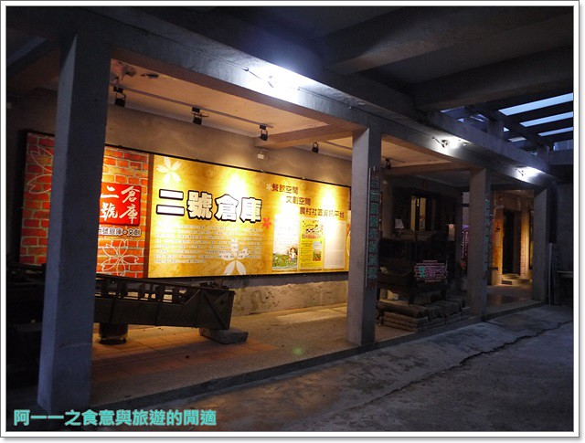 三芝美食聚餐二號倉庫咖啡館下午茶簡餐老屋image011