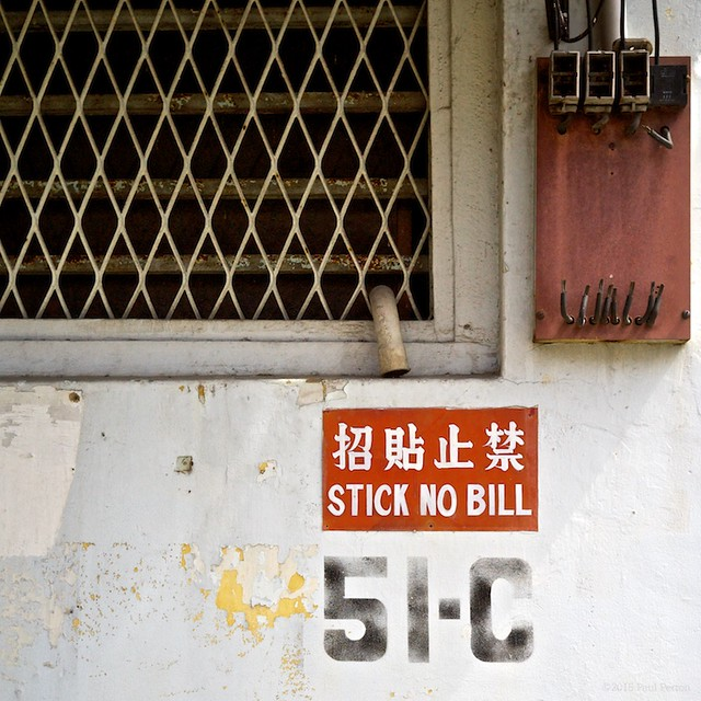 Stick no bill - George Town