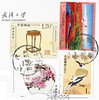 China stamps (lyzpostcard) Tags: china furniture stamps postcards wuhan douban directswap