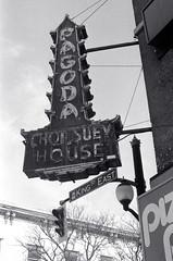 Chop Suey House on King (Bill Smith1) Tags: hc110b olympusom4 hamiltonon berggerbrf400 zuiko50f14lens filmshooterscollective torontofilmshootersmeetup classiccamerarevival spring2016 billsmithsphotography