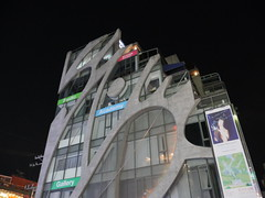 Modern buildings in Hongdae!