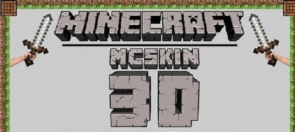 MCSkin3D 1.7.10/1.7.2