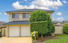 26 Coco Drive, Glenmore Park NSW