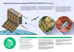 Microsatellite platform PERSEUS (infostep_infostep) Tags: russia earth space platform satellites informationdesign infographics cubesat infostep dauriaaerospace microsatelliteplatformperseus