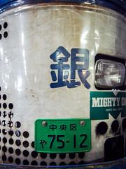 Turret Truck (chidorian) Tags: tokyo market photowalk  ricoh   tukiji photowalking gx200  tekupachi  20160528