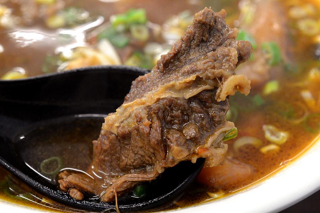 金山 小林牛肉麵