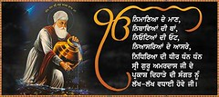 Guru Amardas Ji - Akali Dal (Shiromani Akali Dal) Tags: birthday anniversary celebrations wishes greeting guruamardasji akalidal