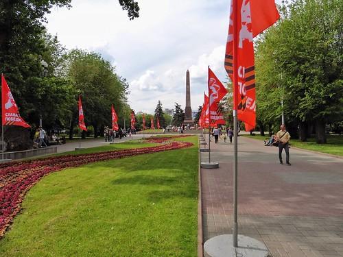 #волгоград