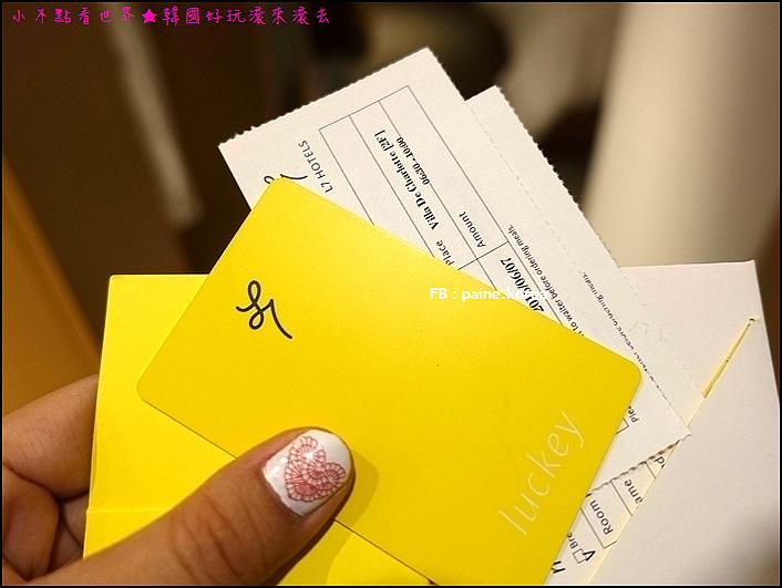 明洞樂天L7 Hotel (24).JPG