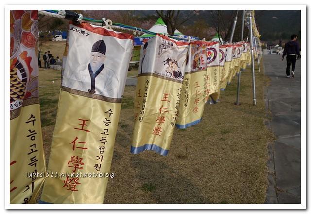 영암왕인문화축제39