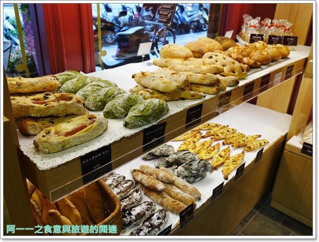 捷運象山站美食下午茶小公主烘培法國麵包甜點image055