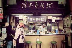 Tsukiji Market (karolajnat) Tags: trip flower rain bike electric japan umbrella garden sushi cherry temple soup miso tokyo ginza pagoda town shinjuku shrine asia rice ueno market blossom sashimi shibuya salmon jr sake ramen harajuku tsukiji imperial april sakura odaiba akihabara noodle asakusa imperialpalace pachinko tuna fishmarket tokyostation hanami humanoid yamanote tokio osaki japaneese 2015 japanrail zozoji skytree shibuyacross karolajnat honshiu