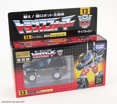 encoretrailbreakera (SoundwavesOblivion.com) Tags: 4x4 4wd transformers toyota g1 camper autobot encore hilux reissue cybertron joustra アンコール diaclone trailbreaker トランスフォーマー trailcutter diakron ダイアクロン トレイルブレイカー