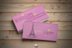 Tarjeta de invitacin (Afsp08) Tags: pepoalcal blanco estudiomarketing freepics mockups publicidad