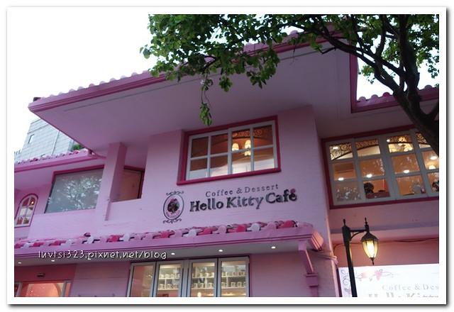 HelloKittyCafe19
