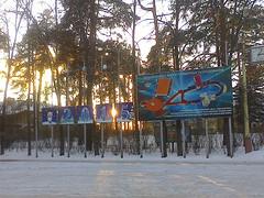 jinr2 (Tiny Gremlin) Tags: морозисолнце 06012015 домучёныхоияи самыйхолодныйденьзимы