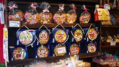 Kamakura Shopping Street (KaeriRin) Tags: beach japan pen shopping tokyo kamakura olympus subaru impreza legacy 25mm18