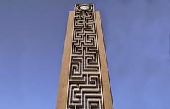 maze-tower-dubai-9[3]