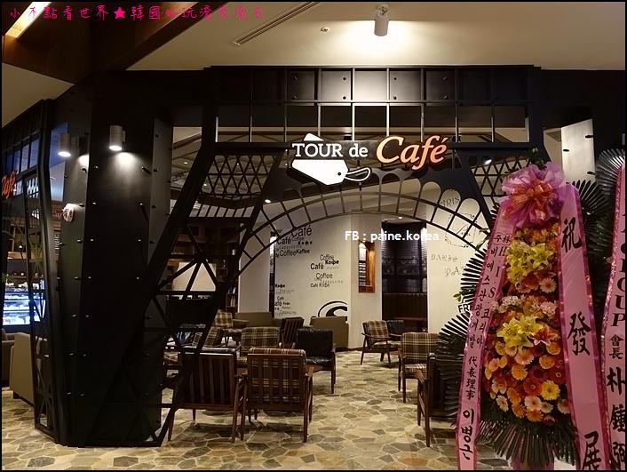 Tmark grand hotel 明洞 (35).JPG