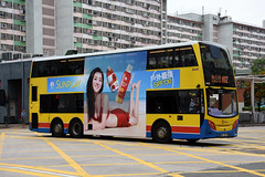 Citybus 8420 SU4708 (Howard_Pulling) Tags: camera june hongkong photo airport nikon photos picture 2015 howardpulling d5100