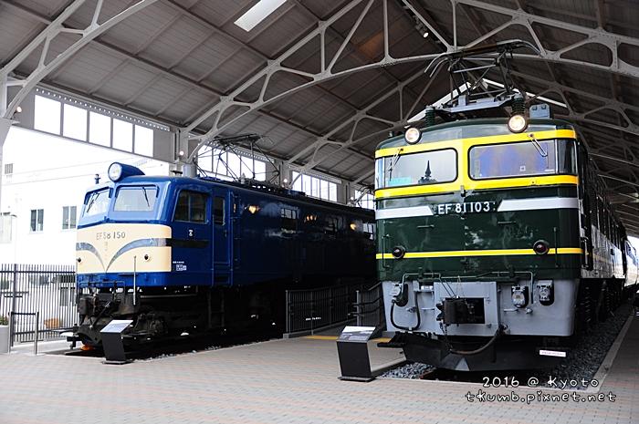 2016京都鐵道博物館42.JPG