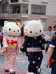 P7230626.jpg (mono0x) Tags:       danielstar greeting hellokitty kittywhite puroland sanrio    jp