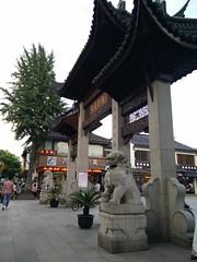 Ancient water town (mzmz7) Tags: chinese shanghai china ancient watertown
