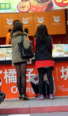 girl wearing shorts with friendsIII (bwpingu1) Tags: life street girl child taiwan taipei bwpingu