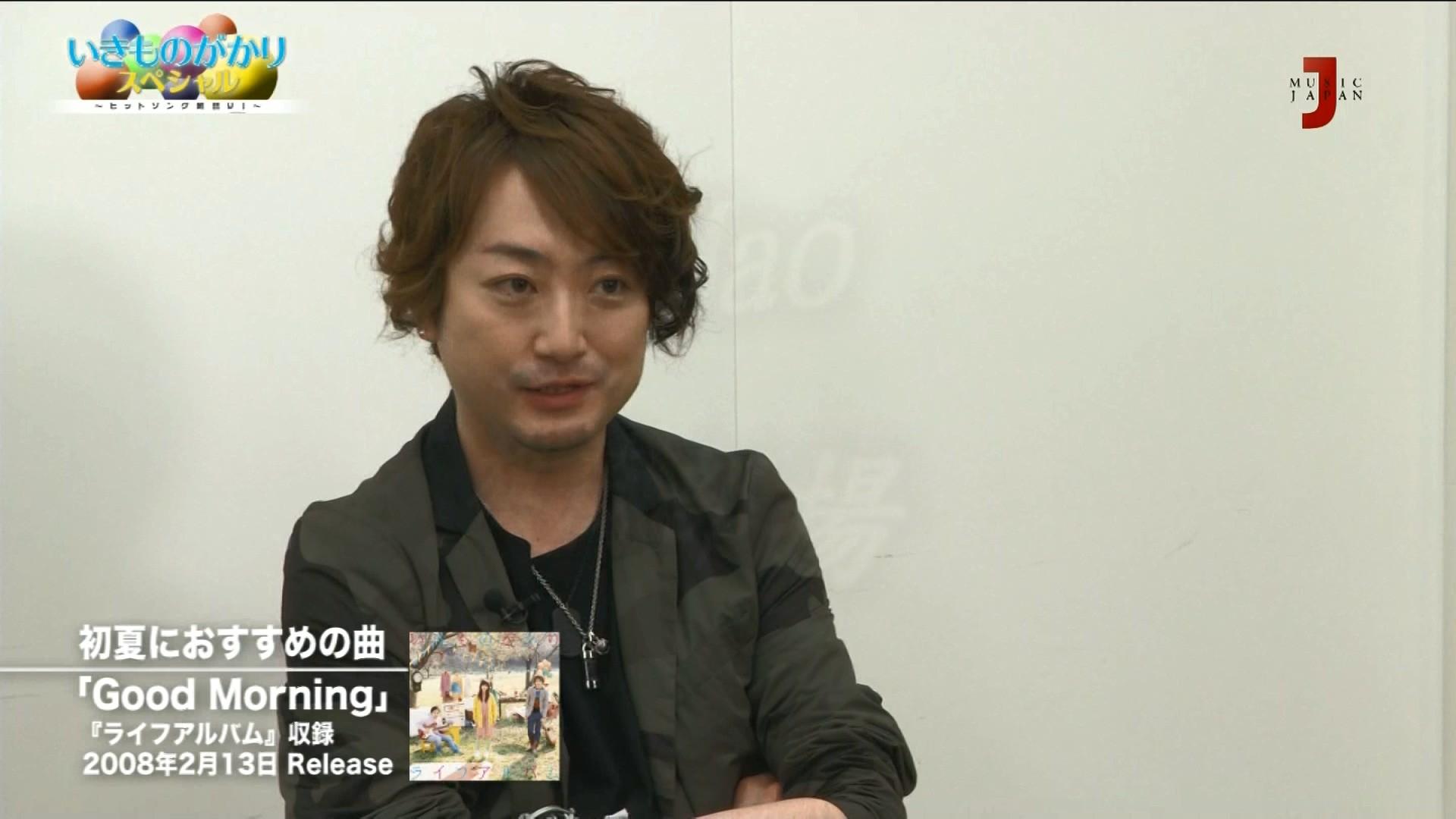 2016.05.07 いきものがかり スペシャル(MJTV).ts_20160507_191429.089