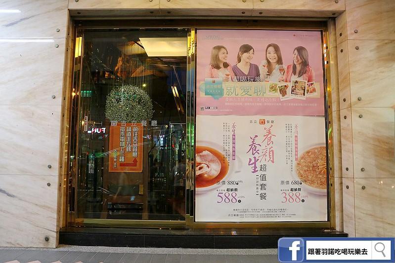 吉立餐廳板橋店婚宴喜慶006